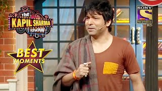 Chandu हुआ अपनी Hollywood Debut के लिए Ready | The Kapil Sharma Show Season 2 | Best Moments