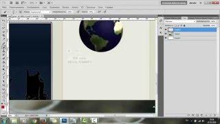 Уроки графического дизайна для начинающих