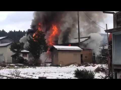 12.31西片貝町で建物火災なやな...