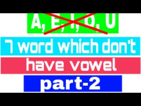 7 word which don't have vowel - 2