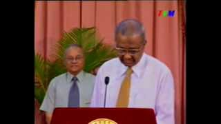 Repeat youtube video Maumoon and Presidential Commission meets media - 29/12/2003