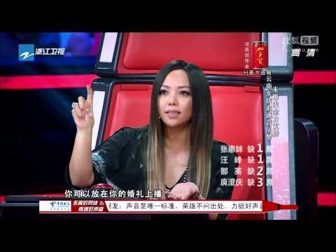 《中国好声音第二季》20130809 第五期全程 林育群亮相吓呆导师 塔斯肯复活
