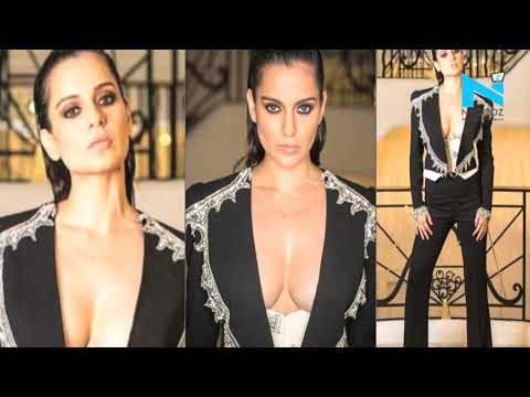 Cannes 2019: Kangana Ranaut's Kanjeevaram look to sexy bold look Mp3
