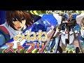 【EXVS2】(みねね視点) ストライクフリーダム の動画、YouTube動画。