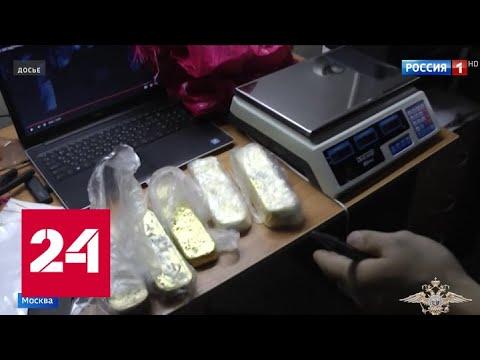 В Красноярске украли почти 6 килограммов золота из офиса горнорудной компании - Россия 24