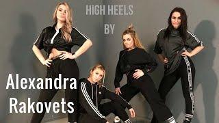 William Singe - Bad and Boujee I High Heels by Alexandra Rakovets