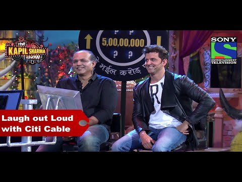 Laugh out Loud with Citi Cable from the...