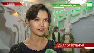 Русские стихотворения на турецком звучат в музее татарского поэта