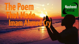 The Poem That Made Imam Ahmed Cry ᴴᴰ | Arabic Islamic Poetry