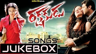 Rakshakudu Telugu Movie Songs Jukebox || Jayam Ravi, Kangana Ranaut, Lakshmi Rai