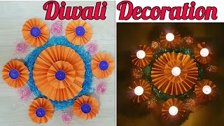 Diwali decoration ideas at home | DIY color paper craft for diwali festival 2018#new Diya decoration