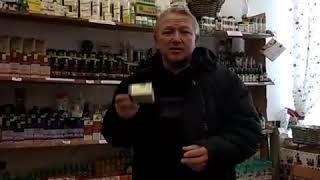 ВЕТОМ || Отзывы о пробиотике из Наукограда Кольцово