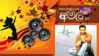 Athula Adikari - E Mail Kavikariye - Mp3 - WWW.AMALTV.COM
