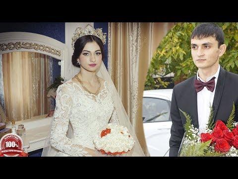 Самая красивая невеста! Цыганская свадьба 2020