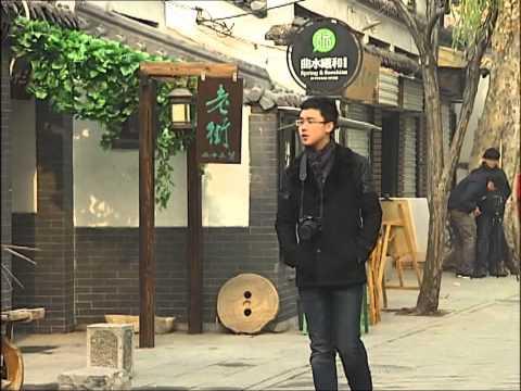 Qu Yan(MS In Communication Studies, College Of Communication, BU)