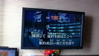 2012-12-01♪静かな夜に(嵐・大野智)をカラオケで歌ってみた♪ [HD]