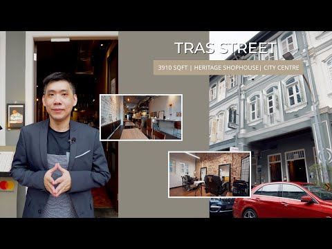 Singapore Commercial Property Listing Video - Tanjong Pagar Tras Street Heritage Shophouse For Sale