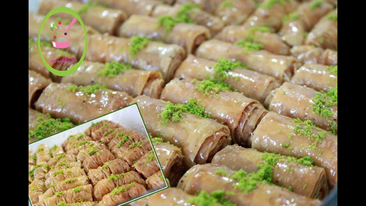 Antep üsülü baklava nasıl yapılır