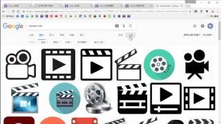 Google Chrome 瀏覽器 小技巧:打造極簡風格書籤列