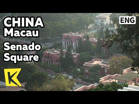 【K】China Travel-Macau[중국여행-마카오]세나도 광장, 포르투갈의 흔적/Senado Square/Portuguese Building/Alley