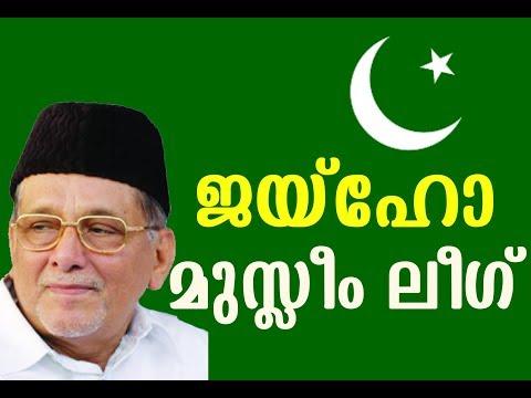 jayho muslim league 1