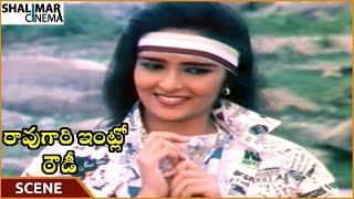 Rao Gari Intlo Rowdy Movie || Rajani Best Introduction Scene || ANR, Vanisri || Shalimarcinema