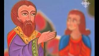 Փիլիպոսի և Նաթանայելի կոչումը.  Դիաննա