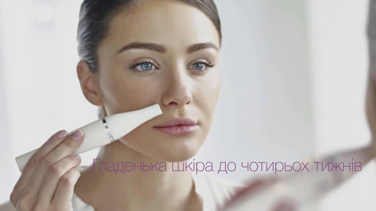 Аккумуляторная Бритва Эпиляция Устройство Женский Эпилятор .