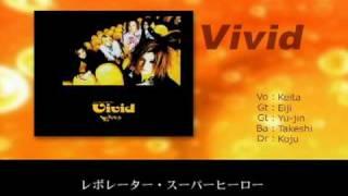 Maxi Single 「セキララ」(2001.7.14発売)収録曲 #1/ Words:Keita Mu...