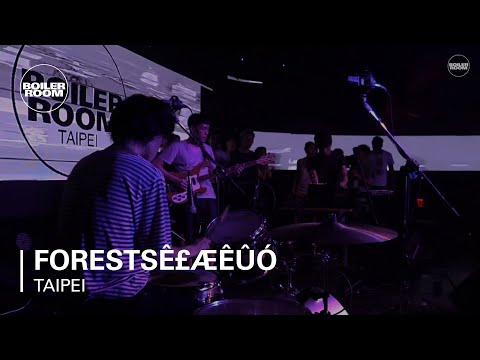 FORESTS森林 Boiler Room Taipei Live Set