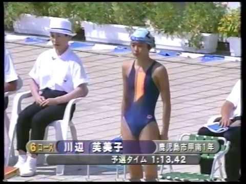 第37回全国中学校選抜水泳競技大会