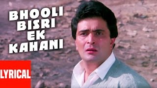 "Lyrical Video ""Bhooli Bisri Ek Kahani""   Nagina   Rishi Kapoor, Sridevi"