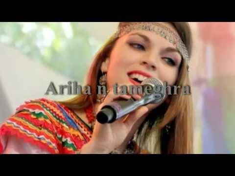 Chanson Kabyle 2015 Dihia Ariha n tameghra