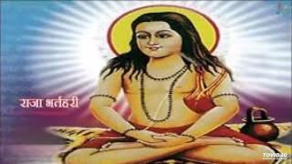 Safal kamai maharaj bharatari thari superhit