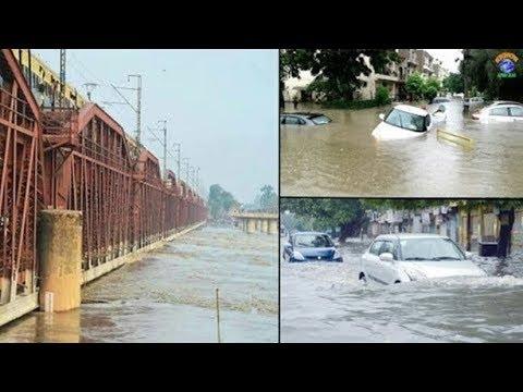 अभी-अभी दिल्ली पर मंडराया भारी बाढ़ का खतरा यमुना नदी फिर उफान पर- अगले 48 घंटे में भारी बारिश