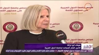 الأخبار - الأمين العام المساعد للجامعة العربية لـdmc: الأزمة السورية والإرهاب على رأس ملفات القمة