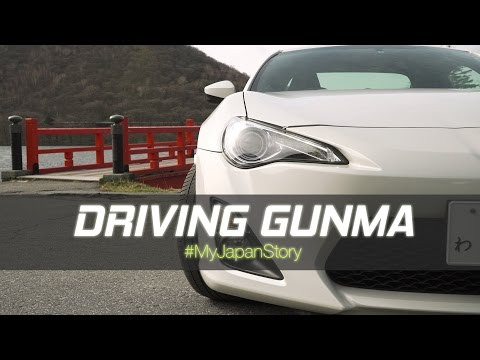 My Japan Story: Driving Gunma