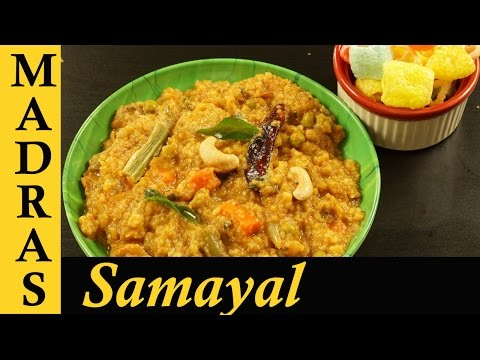 Sambar Sadam Recipe in Tamil / Sambar Rice in Tamil / Bisibelebath Recipe in Tamil