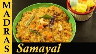 Sambar Sadam Recipe in Tamil / Sambar Rice in Tamil / Bisibelebath Recipe in Tamil