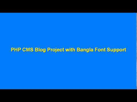 PHP CMS Project with Bangla Font Support