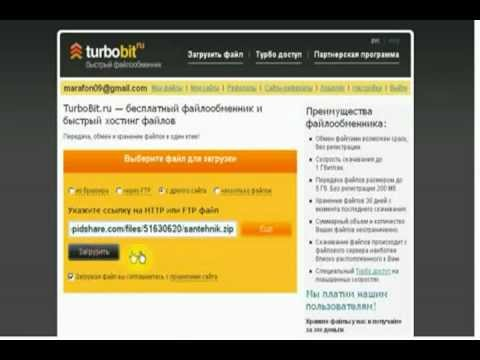 заработать 50 000$ на файлообменнике TurboBit.net