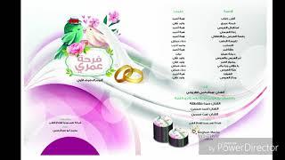 15-15 يا حلالي ويا مالي من ألبوم الأفراح الأول فرحة عمري على الدفوف