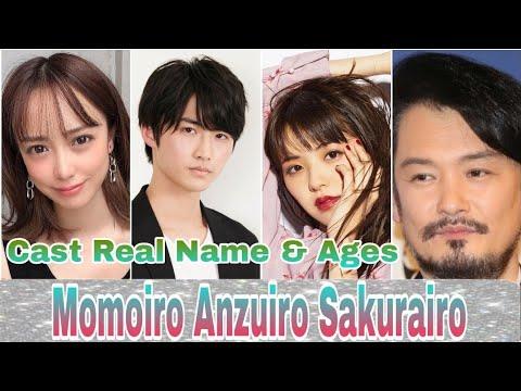 Download Momoiro Anzuiro Sakurairo Japanese Drama Real Cast Name & Ages || Okunaka Makoto, Suzuki Yuuka