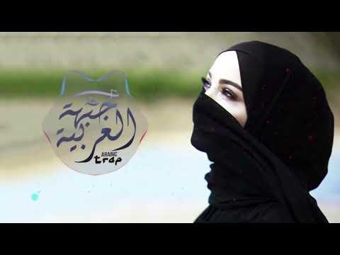 FG - Neshooni ( Oriental Style / Persian Music / Trap Remix )