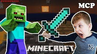 Майнкрафт Выживание   Первая Ночь!   Играем В Minecraft Видео Для Детей Летсплей Матвей Котофей Mcp