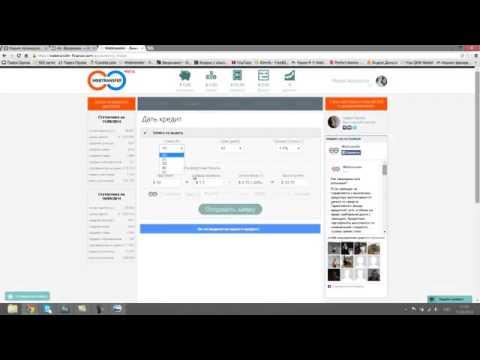 микрозайм онлайн на банковскуюиз YouTube · Длительность: 28 с  · отправлено: 16.11.2017 · кем отправлено: Микрокредит онлайн на карту