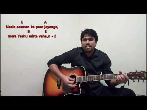 Neele Aasman ke paar jayege...! New Style...! Hindi worship song....! Guitar Tutorial~