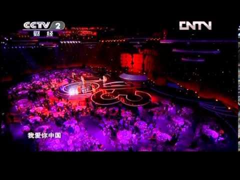 Song: I Love You, China