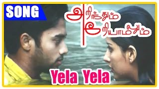 Pa Vijay Tamil Songs | Arinthum Ariyamalum | Songs | Yela Yela Azhagu Song Video