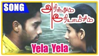Pa Vijay Tamil Songs | Arinthum Ariyamalum | Songs | Yela Yela Azhagu Song Video